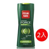 Petrole Hahn 法國貝朵藍 男士活力洗髮精-經典款(一般髮質) 250ml*2入