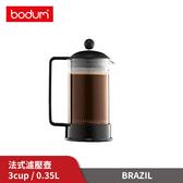 丹麥Bodum BRAZIL 3杯法式濾壓壺 350ml