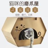 日式木紋折疊貓屋雙層貓抓板房子貓窩貓咪玩具瓦楞紙貓磨爪器   汪喵百貨
