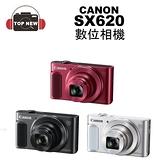 Canon 佳能 SX620 數位相機 SX620HS 25倍光學變焦 公司貨