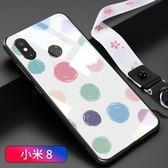 小米8手機殼青春版個性創意se玻璃探索版米8屏幕指紋版【店慶8折促銷】