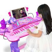 兒童電子琴玩具 1-3-6歲小女孩初學者寶寶早教鋼琴話筒可彈奏充電igo