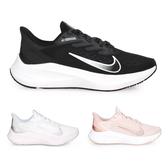 NIKE WMNS ZOOM WINFLO 7 女慢跑鞋(免運 路跑 運動鞋 輕量 氣墊≡排汗專家≡