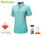 丹大戶外【Mountneer】山林休閒 女款 銀纖短袖上衣 21P52-73 春綠色