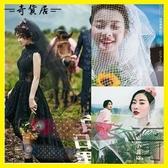 新款黑白色大網格硬紗頭紗 新娘結婚紗攝影拍照造型紗 菱形網眼紗