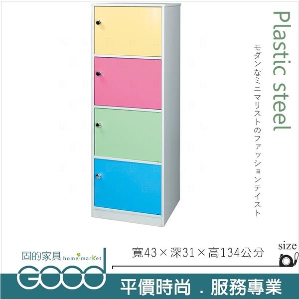《固的家具GOOD》197-21-AX (塑鋼材質)1.4尺四門置物櫃