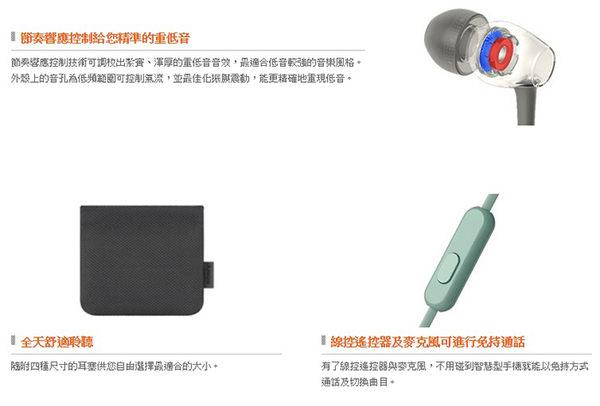 公司貨非平輸 Sony IER-H500A (贈硬殼收納盒) 高音質 Hi-Res 入耳式耳機 一年保固