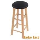 實木奶茶店酒吧椅簡約桌椅子咖啡店高腳椅高凳子『koko時裝店』