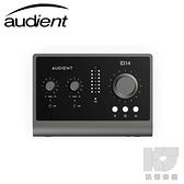 【凱傑樂器】Audient iD14 10in/4out USB 錄音介面 總代理公司貨 保固三年