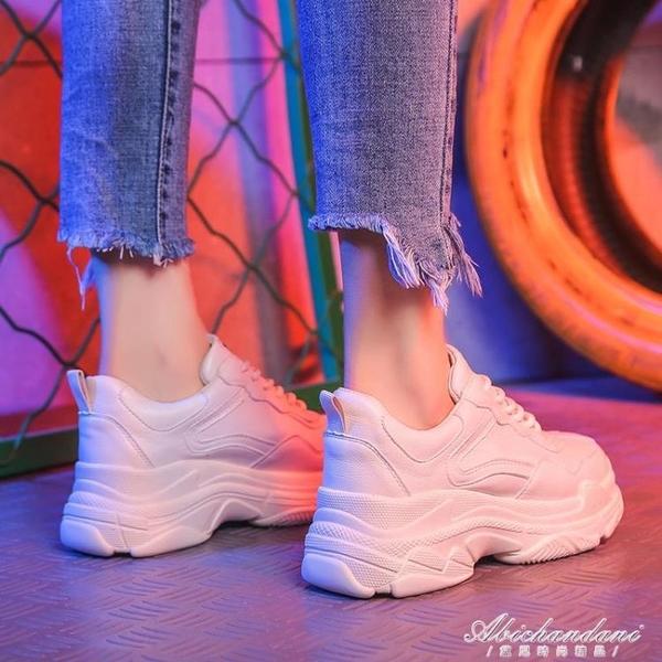 運動鞋女鞋2020夏季新款百搭小白增高透氣網鞋網面老爹ins潮鞋子 黛尼時尚精品