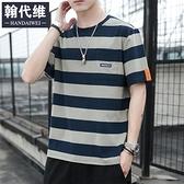 短袖 翰代維款夏季新款條紋T恤男純棉潮流百搭打底衫帥氣韓版上衣