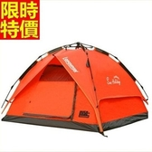帳篷 露營登山用-戶外3-4人雙層防雨自動速開3色68u41[時尚巴黎]