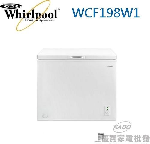 【佳麗寶】-留言享加碼折扣(Whirlpool 惠而浦)198L直冷式臥式冷凍櫃【WCF198W1】純白