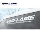 丹大戶外【UNIFLAME】UNIFLAME貼紙-銀 U690055
