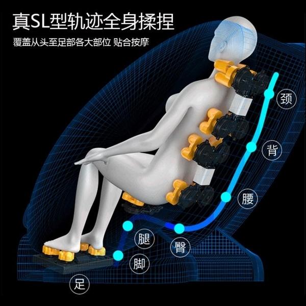 鼎宏按摩椅家用全自動太空艙全身推拿揉捏多功能老年人電動沙髮椅 亞斯藍