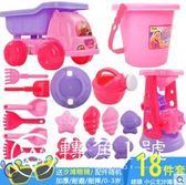 兒童沙灘玩具車套裝寶寶玩沙挖沙漏桶大號鏟子決明子工具嬰兒洗澡