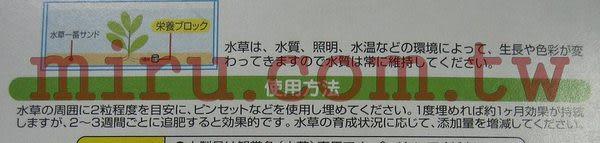 【西高地水族坊】日本五味Gex水草根肥錠(9錠入)