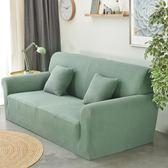 彈性萬能加厚沙發套全包全蓋老式真皮沙發罩純色梳化巾墊簡約現代