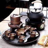 半全自動功夫茶具套裝家用陶瓷懶人石磨泡茶創意茶壺茶杯整套     歐韓時代