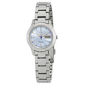 SEIKO精工 手錶專賣店 國隆 SYMD89K1 時尚機械女錶 不鏽鋼錶帶 淡水藍 生活防水