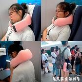 U型枕 U型枕記憶棉 可拆洗護頸旅行枕 飛機頸枕車用便攜u形辦公室午睡枕 艾家