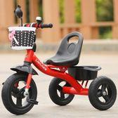 兒童三輪車腳踏車1-3-2-6周歲大號寶寶手推車自行車童車小孩玩具 卡布奇诺HM