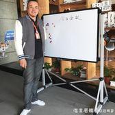 白板寫字板支架式可移動看板辦公會議開會培訓留言板家用教學書寫公告欄 NMS漾美眉韓衣