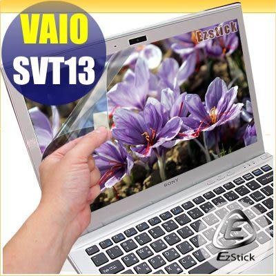 VAIO SVT13  專用螢幕貼(可客製化尺寸) - EZstick靜電式筆電LCD液晶螢幕貼
