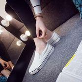丁果、女鞋34~44► 韓版簡約素色側邊星星帆布樂福鞋*3色