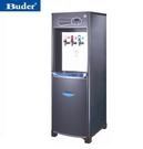 BUDER普德CJ-535數位飲水機三溫水塔式熱交換型*搭10''傳統五道式逆滲透RO機過濾