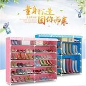 聖誕交換禮物-多功能簡易鞋架收納鞋櫃