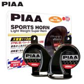 【旭益汽車百貨】日本原裝 PIAA雙頻防水重低音喇叭 400-500HZ HO-2