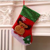 聖誕飾品  耶誕襪掛飾 派對飾品裝飾 麋鹿雪人 交換禮物 【PMG285】SORT