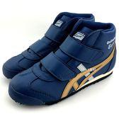 《7+1童鞋》中童 ASICS 亞瑟士 Onitsuka Tiger OT 輕量 高筒 機能鞋 運動鞋 5164 藍色