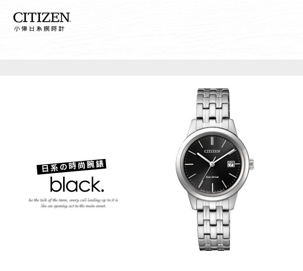【5年延長保固】CITIZEN EW2230-81E 光動能女錶