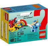 樂高積木 LEGO《 LT10401 》60 周年紀念顆粒系列 - 歡樂彩虹╭★ JOYBUS玩具百貨