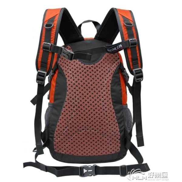 雙肩包女20l戶外運動裝備多功能旅游男徒步騎行沖頂登山小背包 好樂匯