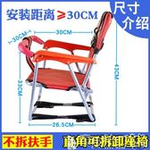機車安全椅 電動摩托車兒童坐椅子前置踏板電瓶自行車嬰幼兒寶寶小孩JD 寶貝計畫