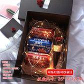 定制可樂生日禮物創意特別走心抖音男生閨蜜女朋友小紅書同款 爾碩數位3c