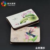 中國風名片夾男士商務高檔名片盒女式超薄隨身信用卡盒創意卡片盒 金曼麗莎