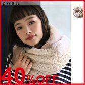 出清 針織 圍脖巾 仿皮草 駝色 現貨 免運費 日本品牌【coen】