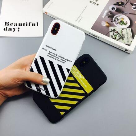 【SZ15】iPhone X 手機殼 潮牌斑馬線情侶手機殼 全包磨砂軟殼 iPhone7plus手機殼 iPhone6s手機殼