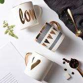 小西家 北歐描金馬克杯 金色咖啡杯早餐杯牛奶杯 創意情侶杯水杯 3c優購