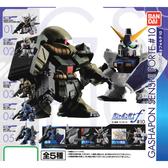 小全套4款【日本正版】扭蛋戰士 FORTE 10 扭蛋 轉蛋 鋼彈 轉蛋戰士 BANDAI 萬代 396857A 396857B