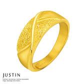 Justin金緻品 黃金男戒指 大氣風範 金飾 9999純金戒指 男戒 男性戒指