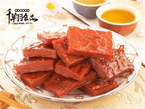 [千翔肉乾] 特厚蜜汁豬肉乾 (95g)/精緻包