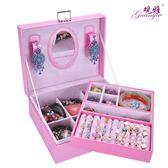 首飾盒帶鎖雙層歐式公主戒指耳環女韓國手飾品簡約首飾收納盒大號