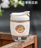 櫻花玻璃水杯女帶吸管家用杯子可愛大容量情侶杯男咖啡杯 童趣屋