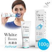日本萊思 Li-ZEY~藍光光速白牙膏-(薄荷-含美齒燈) / 韓國 - 天GO妝時尚