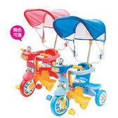 【奇買親子購物網】藍色企鵝 PUKU Petit 遮陽三輪車(藍色/粉色)